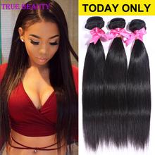 7A Brazilian Virgin Hair Straight 4PCS Soft Brazilian Human Hair Weave Bundles Queen Hair Products Mink Brazilian Straight Hair