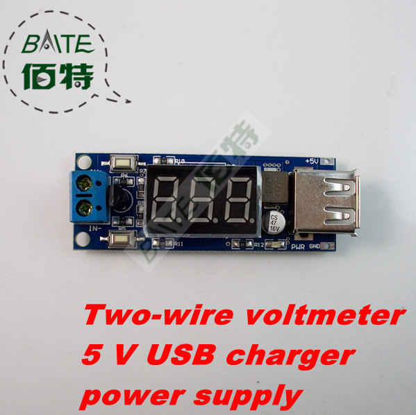 DC-DC Step down module Two-wire voltmeter + 5 V USB charger or power supply input 4.5v-40v output 5V/2A(China (Mainland))