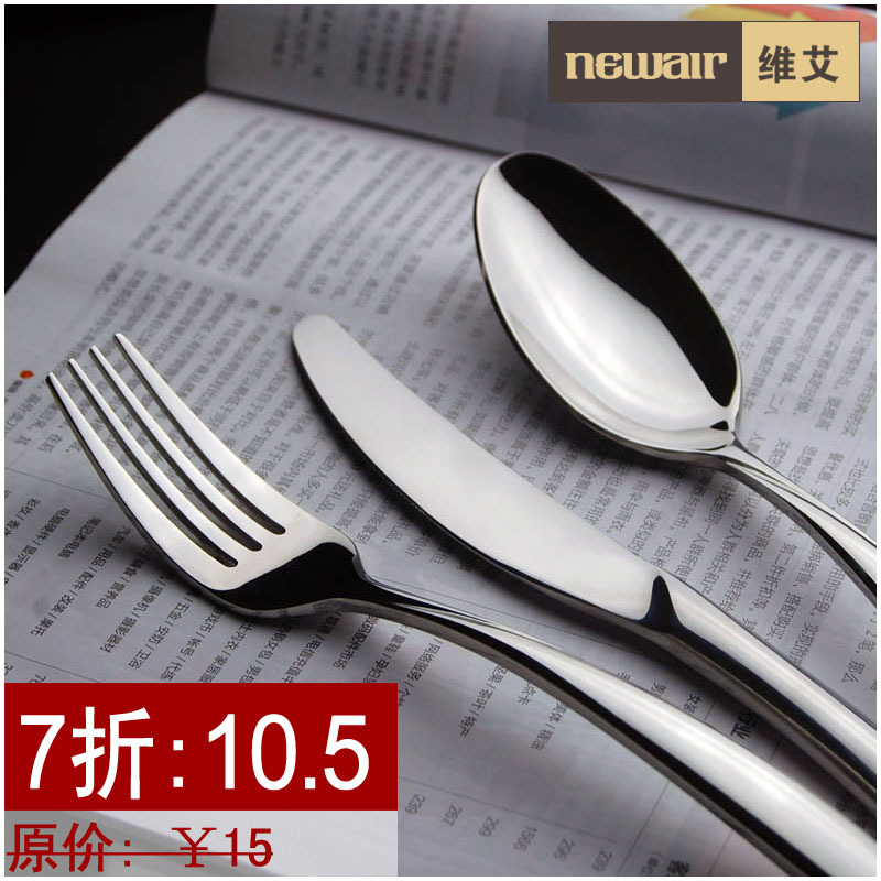 Buy kitchen, dining supplies duke fashion tableware set knife and fork spoon cheap