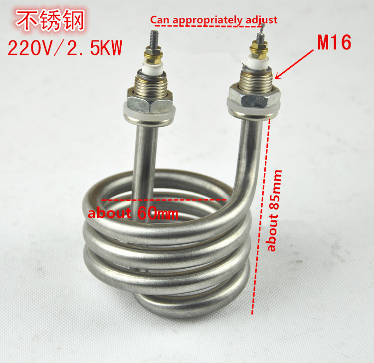 AC 220V 2.5KW Spiral Stainless Steel Immersion Heater Heating Element(China (Mainland))