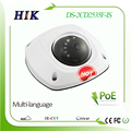 H 265 H 264 IP Mini Dome Network Camera DS 2CD2535F IS replace DS 2CD2532fwd is
