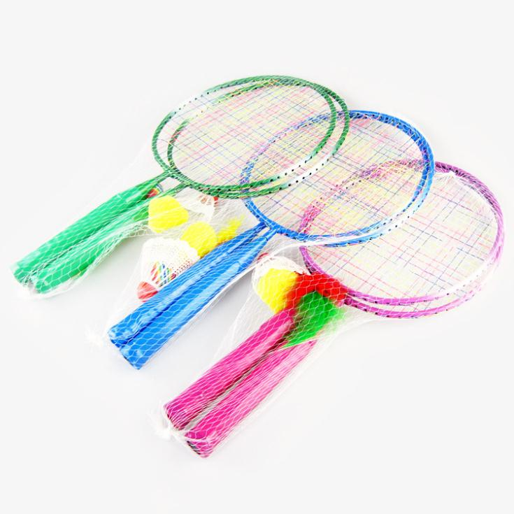 For Kids (3-6 years old) Badminton Rackets Cartoon Lovely Cheap Badminton Racquet Suit for Children L192<br><br>Aliexpress