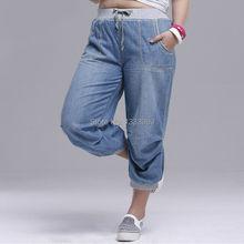 2016 summer women harem pants  jeans plus size loose trousers for women denim pants Capris jeans for woman   6XL(China (Mainland))