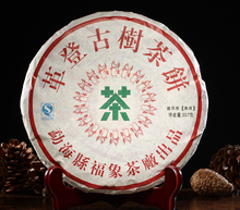 2002 Premium Yunnan puer tea Old Tea Tree Materials Pu erh 357g Ripe Tuocha Tea Secret