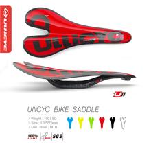 Ullicyc new full carbon+Leather fiber road / mountain bike saddle seat / cushion / Carbon saddle / saddle / bicycle accessories