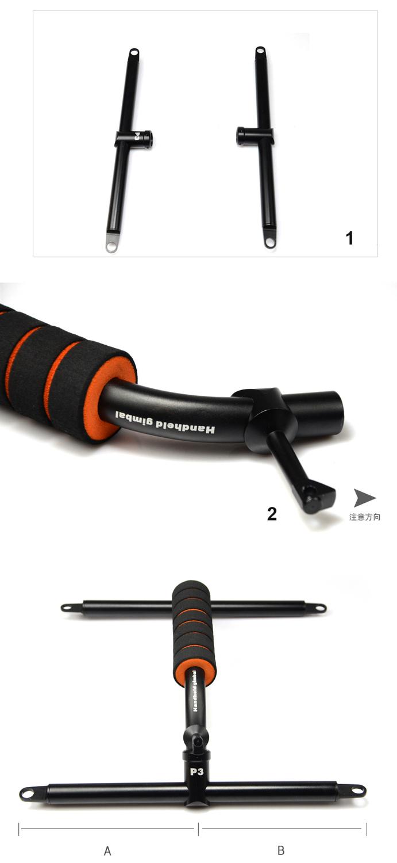 DIY FPV Handheld Gimbal conversion kit for DJI Phantom 3 PRO/ADV RC Accessories