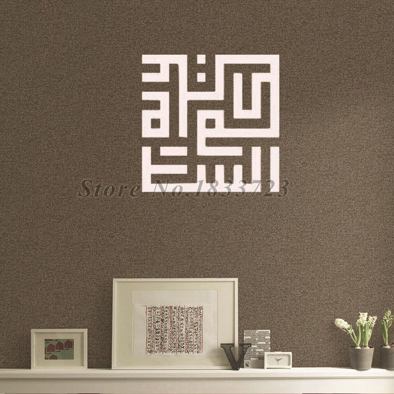 Creative Wall Art Decal Sticker Vinyl Lettering Islamic Calligraphy Wall Stickers Quotation Islamic Muslim(China (Mainland))
