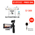 Free Shipping Original 2Pcs/Lot Hot RC Accessories Pro Version Universal Frame Mount & Extended Arm for DJI OSMO