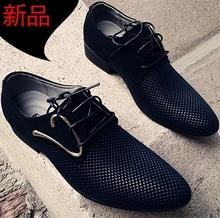 New 2015 fashion patchwork hard embossed leather shoes for men wedding dress shoe vestir zapatos de los hombres(China (Mainland))