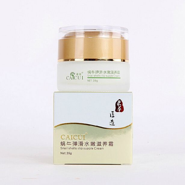 2015 New snail whitening skin care face cream collagen anti aging anti wrinkle acne treatment skin bleaching snow white cream(China (Mainland))