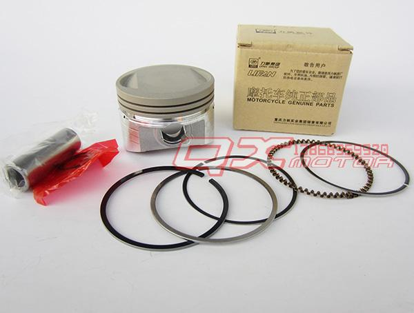 engine parts lying lf125 engine piston and piston ring sets(China (Mainland))