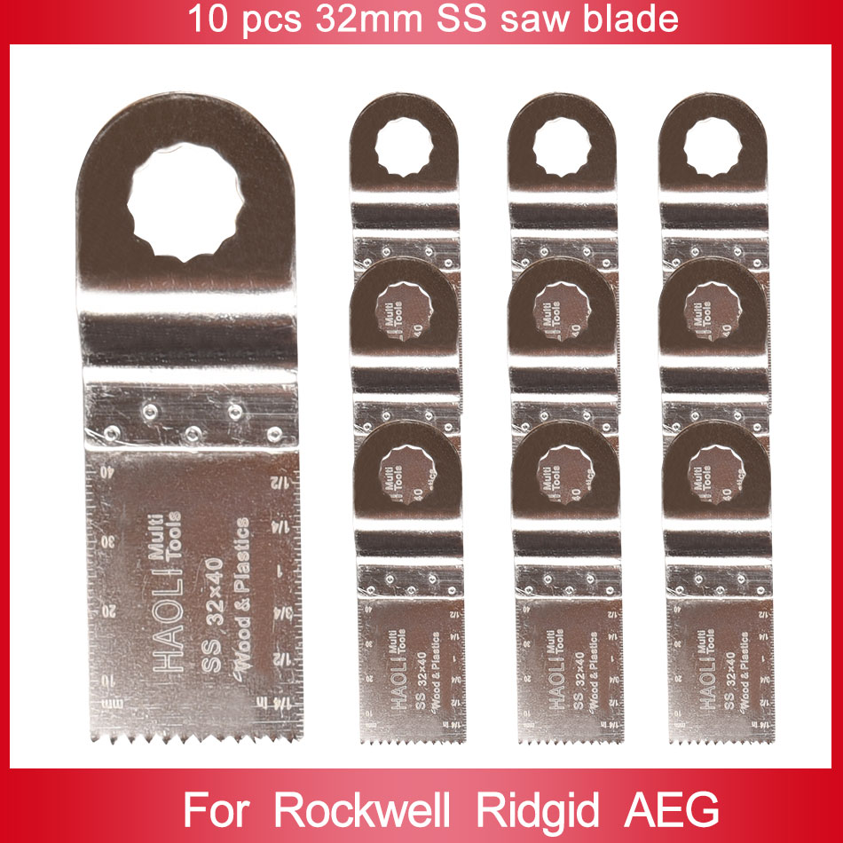 10 pcs 32mm  stainless steel oscillating muti tool saw blades for power tools as Ridgid,Worx Sonicrafter,AEG,cutting wood<br><br>Aliexpress