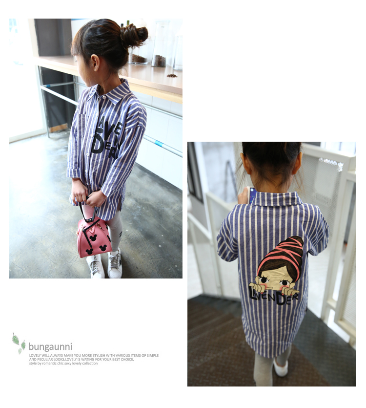 2016 New Spring and Summer Girls Shirt Kids Blue Stripe Blouse Casual Children Cotton Cartoon Blouse Long Style