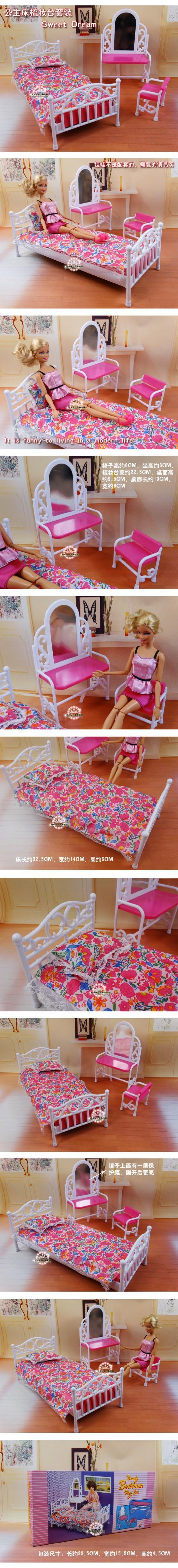 Free Transport,Dream Mattress Set dresser for barbie doll,doll furnishings doll equipment for barbie,kids diy toys new