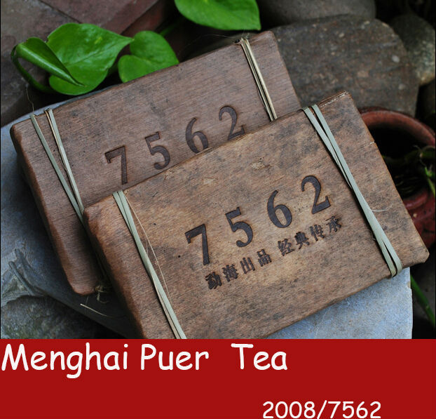2008 year old chinese puer tea top grade original 250g health care ripe puerh tea number