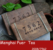 2008 old puer tea menghai top grade Chinese original pu er 250g health care ripe puerh tea Pu'er 7562 brick tea free shipping
