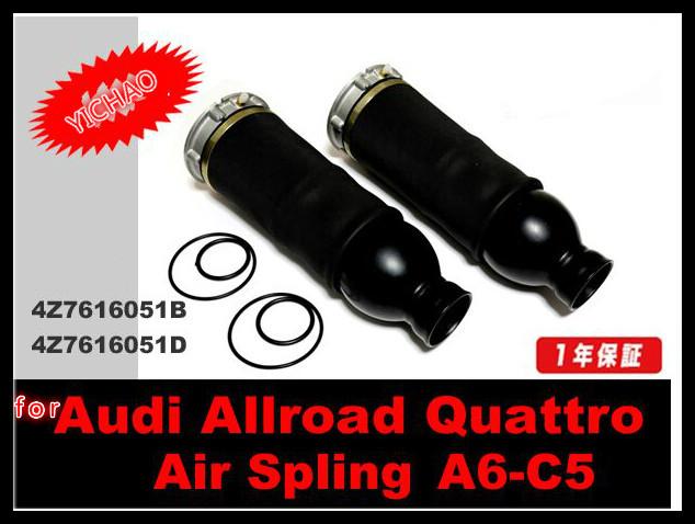 2 шт. пневмобаллон 4Z7616051D пневматическая подвеска стойки для Audi A6 C5 устанавливает-4b 4Z7616051D 4Z7 616 051 D 4Z7 616 051 B 4Z7616051B