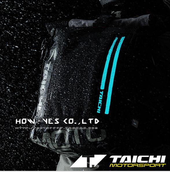 Free Shipping 2014 new Taichi rsb265 sports bag motorcycle bag automobile race bag motorcycle EL light back pack waterproof bag(China (Mainland))