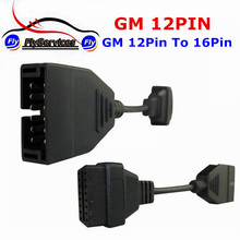 Buy For GM Diagnostic Tool For GM 12 PIN To OBD OBD2 Connector Automobile Diagnosis Scanner Adapter Connector Cable For GM for $3.96 in AliExpress store