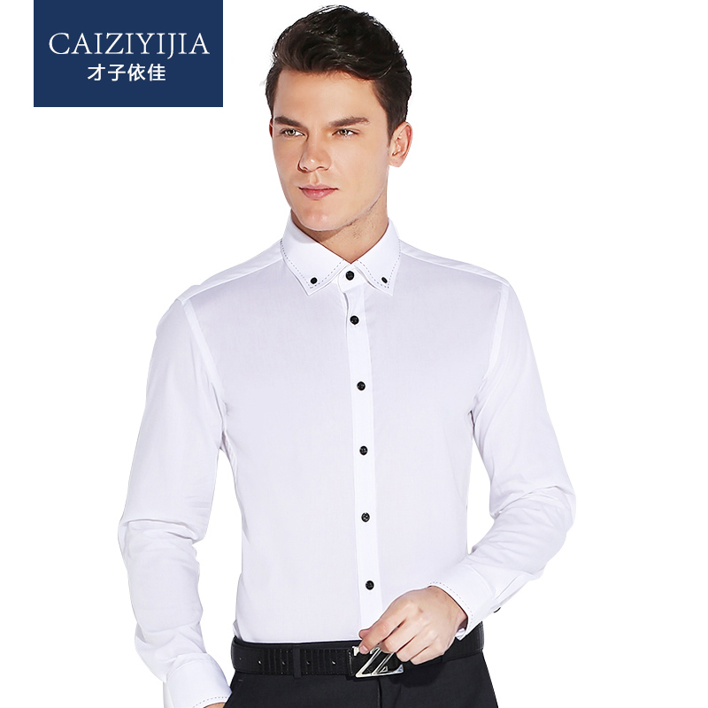 Buy caiziyijia 2016 mens leisure style for Men s classic dress shirts