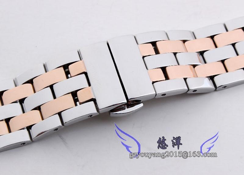 Твердого стальной ленты адаптер M8600 белен ли серии ручной цепи тонкой стальной ленты 20 мм оригинальная модель