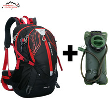 Buy LOCAL LION 40L Stent System Cycling Bag Waterproof Bike Shoulder Backpack Sport Outdoor Hydration Bicycle Cycling Water Bag for $69.80 in AliExpress store