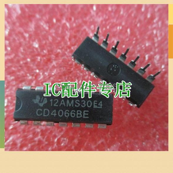 IC new accessories designed store electronic analog switches CD4066Free shipping(China (Mainland))