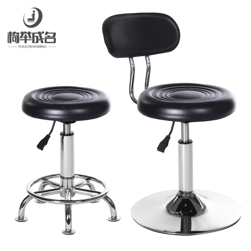 Simple bar chair lift backrest stool chairs stools Continental tall Reception<br><br>Aliexpress