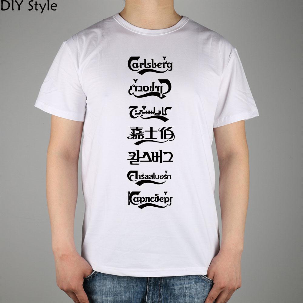 CARLSBERG BEER T-shirt cotton Lycra top 11048 Fashion Brand t shirt men new DIY Style high quality(China (Mainland))