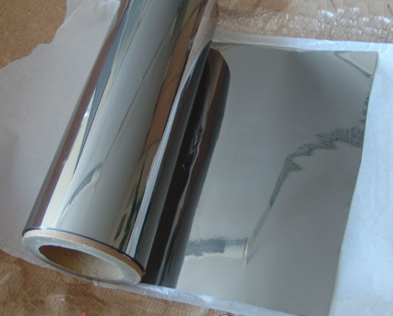 stainless steel sheet thickness 0.01mm 0.02mm 0.03mm 0.04mm 0.05mm 0.06mm 0.07mm 0.08mm 0.09mm 0.1mm 0.15mm 0.2mm coil strip(China (Mainland))