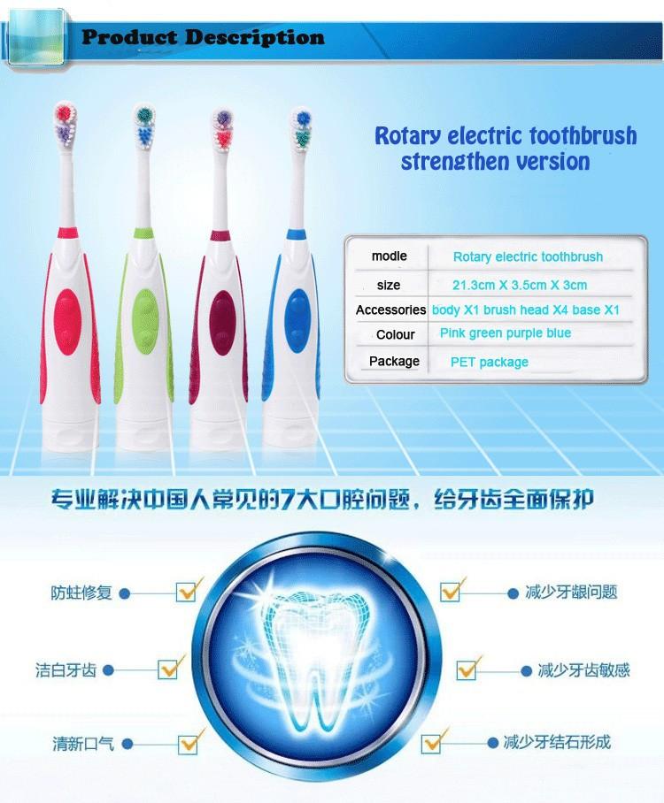 prmotion оригинальные батареи Электрическая зубная щетка ультразвуковая sonic роторный электрическая зубная щетка не аккумуляторная зубная щетка