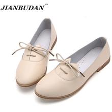 JIANBUDAN Кожаные ботинки мода простой zapatos mujer, обувь женщина 2016 случайные плоские ботинки женщин Низкая цена и высокое качество(China (Mainland))