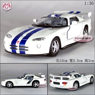 New 1:36 Dodge Viper GTS-R Alloy Diecast Model Car Toy Collection White B369(China (Mainland))