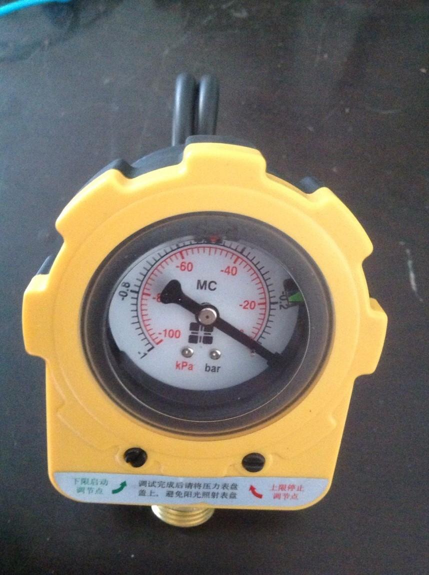 water pump vacuum pressure switch/automatic water pump pressure switch/negative pressure(China (Mainland))