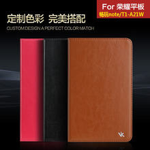 Genuine leather case for Huawei honor T1-A21w/T1-A23L 9.6″ Tablet cover T1 10 accessory with stand function + gift free shipping