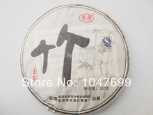 Free Delivery super puer tea puerh pu er tea 357g Slimming beauty organic health Green tea