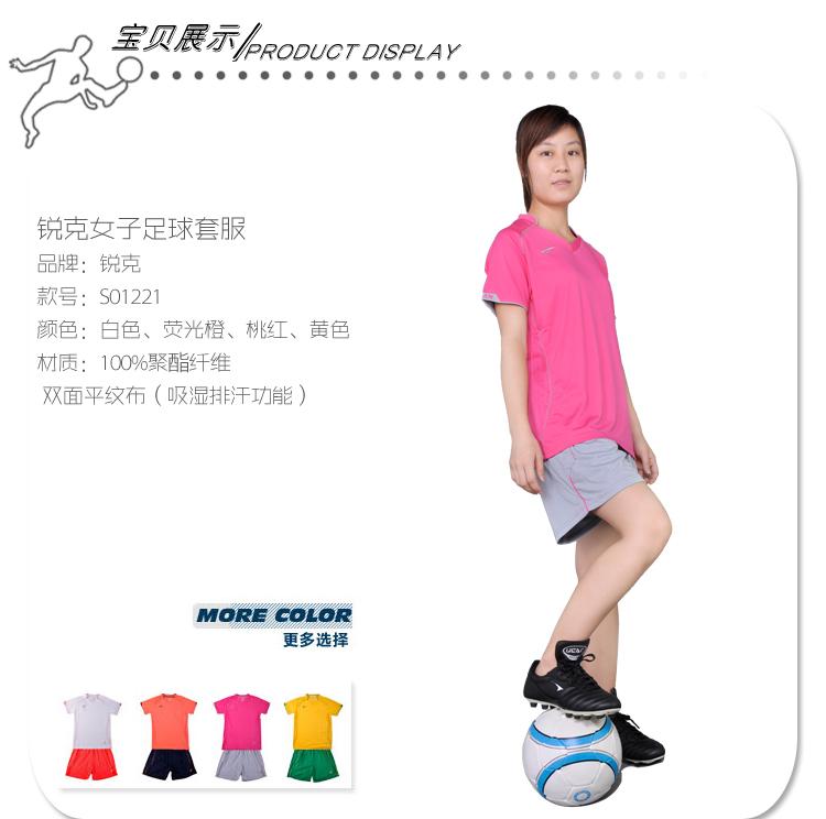 Women's soccer jersey short-sleeve set s01221(China (Mainland))