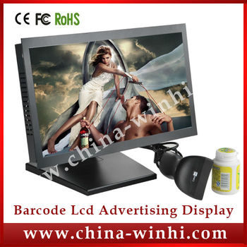 HighQuality Real Supplier Speedy Delivery 15.6 inch 16:9 lcd advertising player board