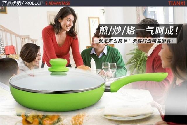 26cm Ceramic Pan Non Stick Frying Pan Smoke-Free no Cover,Ceramic Frying Pan Non Stick Frying Panceramic Pan Free Shipping