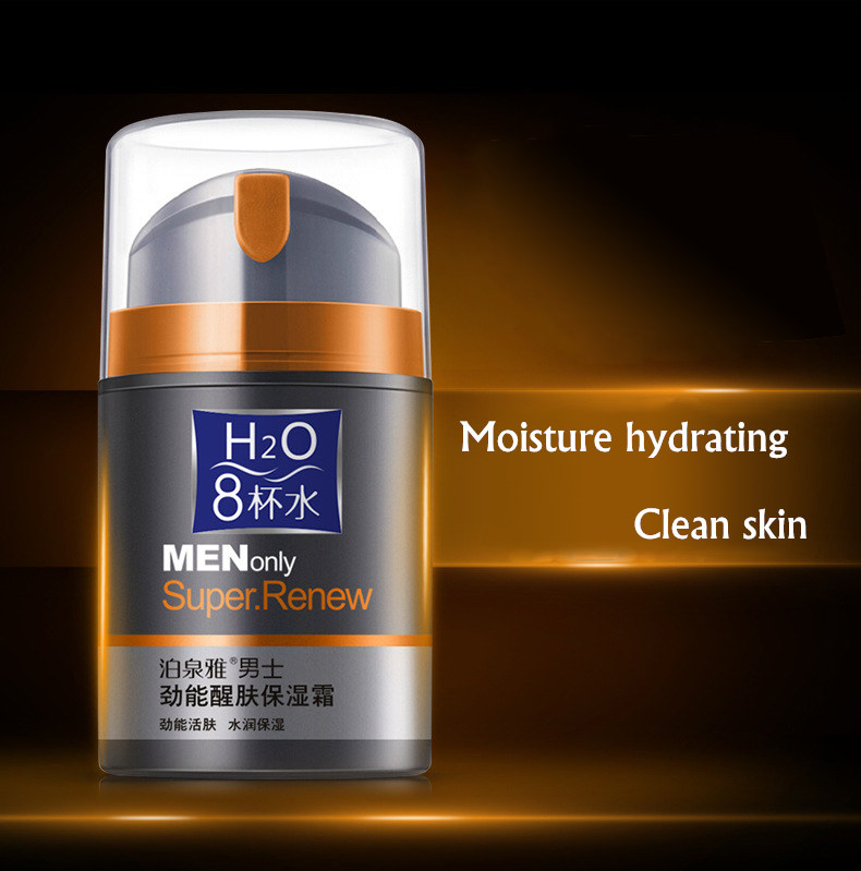 Bioaqua мужчин по уходу за кожей бренд отбеливание увлажняющий увлажнение масло-контроля крем для лица против старения против морщин дневной крем 50 г