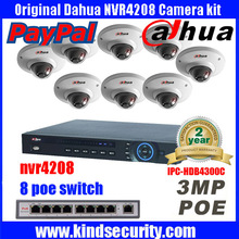 Dahua 5MP NVR4208 8CH NVR Recorder HDMI with Dahua DH IPC HDB4300C SD font b card