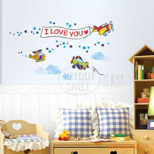 peel and stick pvc wall art cheap cartoon plane i love you diy wall. Black Bedroom Furniture Sets. Home Design Ideas