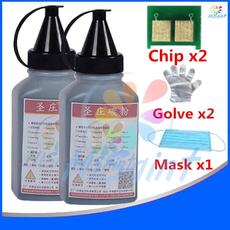 2BK toner powder&Chip 1700W for Konica Minolta bizhub 1600W 1650EN 1680MF 1690MF copeir printer 70g for each color Panic buying(China (Mainland))