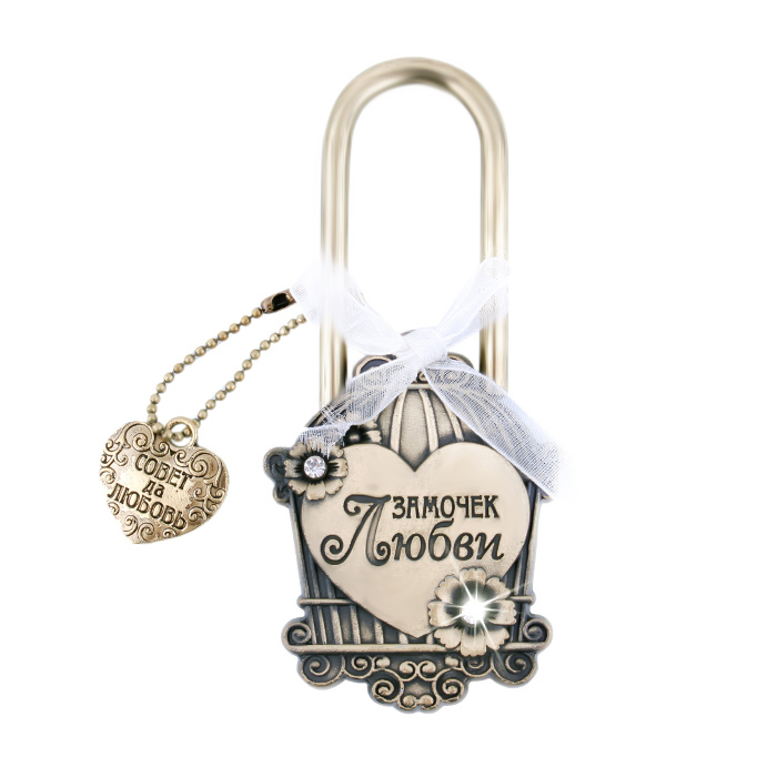 Wedding Gifts For Bride 2015 : 2015 Free Shipping ! New Lovers heart Lock Wedding Gifts for Valentine ...