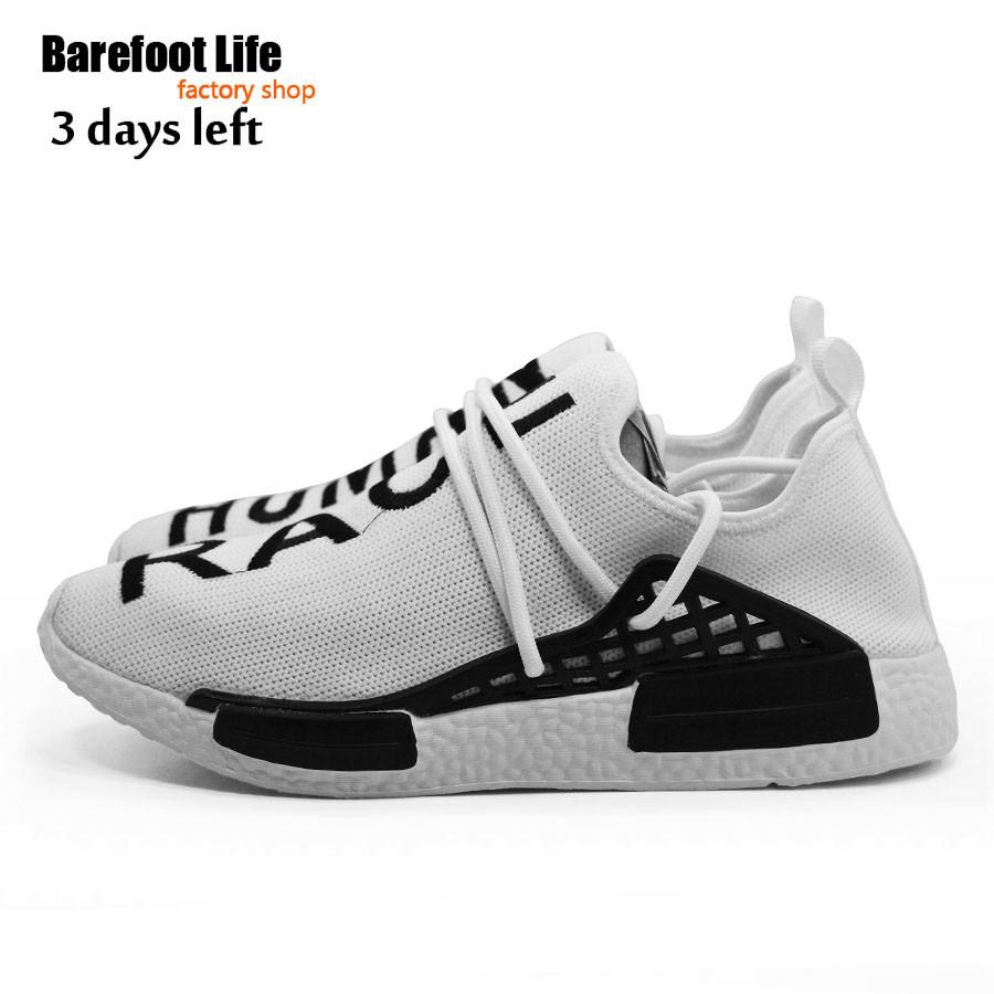 Barefoot life bw2