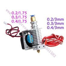 3D Printer parts Assembled Upgraded E3D/j-head Extruder with cable&cooling fan,1.75/3mm Inlet, 0.2/0.3/0.4mm Optional