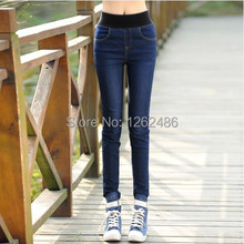 Spring elastic high waist jeans female 2014 mm plus size spring female trousers casual skinny pants