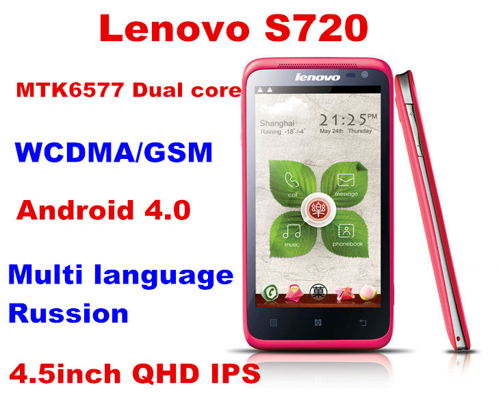 "4.5""Original Lenovo S720 cell Phones Andorid 4.0 mobile phone Dual Core smart phone 8MP camera GPS bluetooth wifi Russian(China (Mainland))"