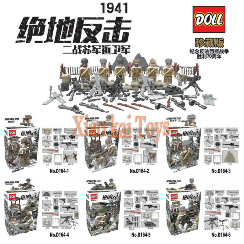 2016 Hot Sales World War 2 Soviet Army Armed Force Moscow Battle Minifigures Building Blocks Sets Military Weapons Bricks Toys - Xiao Kai Shops store