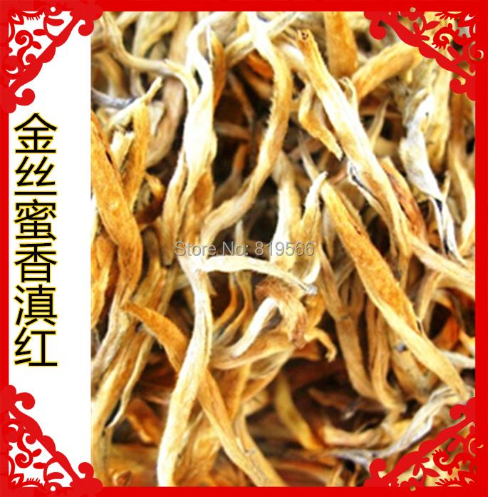 100g Super Fine Yunnan Dianhong Quality Black Tea Honey Taste Golden Grade<br><br>Aliexpress